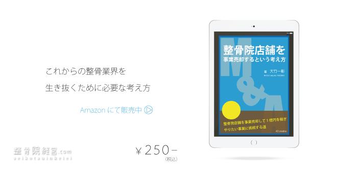 baikyakusuru_660-343